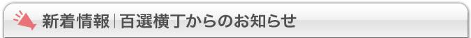 new_t.jpg