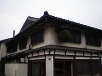 (株)桝田酒造店