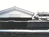 皇国晴酒造株式会社