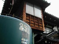 成政酒造(株)
